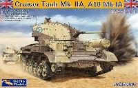 ゲッコーモデル1/35 ミリタリー巡航戦車 A10 Mk.1A