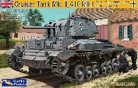 ゲッコーモデル1/35 ミリタリードイツ軍 鹵獲戦車 Mk.2 742e (巡航戦車 A10 Mk.1)