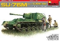 ミニアート1/35 WW2 ミリタリーミニチュアSU-76M w/砲兵 スペシャルエディション