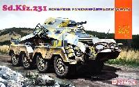 ドラゴン1/72 ARMOR PRO (アーマープロ)ドイツ Sd.Kfz.231 8輪重装甲偵察車