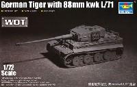 ドイツ ティーガー 1 88mm KwK L/71