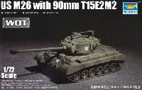 アメリカ M26 スーパーパーシング
