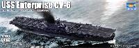 トランペッター1/700 艦船シリーズアメリカ海軍 航空母艦 CV-6 エンタープライズ