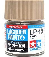 タミヤタミヤ ラッカー塗料LP-16 木甲板色