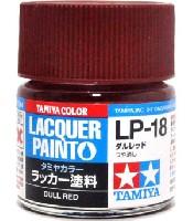 タミヤタミヤ ラッカー塗料LP-18 ダルレッド
