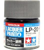 タミヤタミヤ ラッカー塗料LP-20 ライトガンメタル