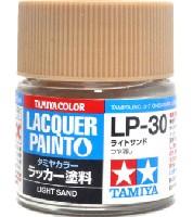 タミヤタミヤ ラッカー塗料LP-30 ライトサンド