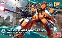 バンダイHGBD ガンダムビルドダイバーズジム 3 ビームマスター