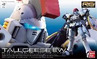 OZ-00MS トールギス EW