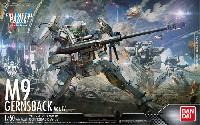 M9 ガーンズバック Ver.IV