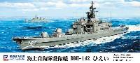 ピットロード1/700 スカイウェーブ J シリーズ海上自衛隊 護衛艦 DDH-142 ひえい