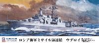 ピットロード1/700 スカイウェーブ M シリーズソビエト海軍 ミサイル駆逐艦 ウダロイ