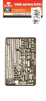 日本海軍 超弩級巡洋戦艦 榛名 1915年 フォトエッチングシート (フライホークモデル用)