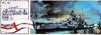 フライホーク1/700 艦船イギリス海軍 戦艦 プリンス オブ ウェールズ 1941年12月