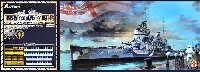 フライホーク1/700 艦船イギリス海軍 戦艦 プリンス オブ ウェールズ 1941年12月 限定版
