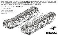 MENG-MODELサプライ シリーズSd.Kfz.171 パンター 初期型 可動履帯 可動走行装置
