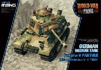 MENG-MODELWORLD WAR TOONSドイツ中戦車 パンター