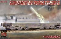 モデルコレクト1/72 AFV キットドイツ 平貨車 SSYMS 80