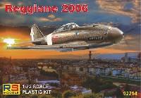 RSモデル1/72 エアクラフト プラモデルレジアーネ 2006 イタリア空軍