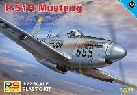 P-51H ムスタング