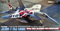 航空自衛隊 F-15J イーグル 第304飛行隊 創設40周年記念塗装機 テング ウォーリアーズ
