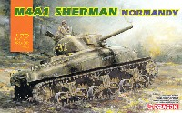 M4A1 シャーマン ノルマンディ