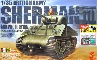 アスカモデル1/35 プラスチックモデルキットイギリス陸軍 シャーマン 3 中期型 (鋳造製ドライバーズフードつき) WW2 車載アクセサリーセット