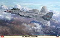 F-22 ラプター ロールアウト