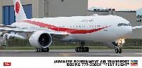 日本政府専用機 ボーイング 777-300ER テストフライト