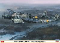 ハセガワ1/72 飛行機 限定生産フォッケウルフ Fw189A-1/2 近距離偵察飛行隊