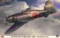 三菱 J2M2 局地戦闘機 雷電 11型 第381航空隊