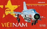 MiG-21PFM 北ベトナム