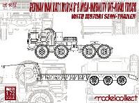 ドイツ MAN KAT1 M1014 8x8 高機動オフロードトラック w/M870A1 セミトレーラー