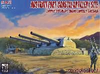 アウストラット要塞 28cm 3連装砲沿岸砲塔 ツェーザル