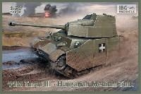 ハンガリー中戦車 43M トゥラーン 3 75mm長砲身型