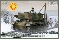 ドイツ 3号 ベルゲパンツァー 戦車回収車