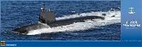 海上自衛隊 そうりゅう型潜水艦