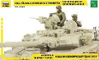 ズベズダ1/35 ミリタリーロシア 現代戦車兵 (カウボーイ戦闘服)