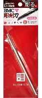 BMC彫刻刀 三角 刃先幅 1.2mm