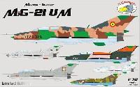 MiG-21UM モンゴルB リミテッドエディション