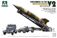 タコム1/72 AFVWW2 ドイツ V-2ロケット トランスポーター (V-2 ロケット + ハノマーグ SS100 トラクター + メイラーワーゲン)
