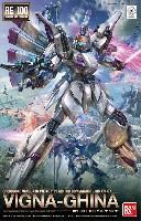 バンダイRE/100XM-07 ビギナ・ギナ