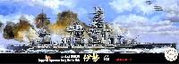 フジミ1/700 特シリーズ日本海軍 戦艦 伊勢 昭和17年 仮称21号電探搭載