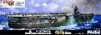 フジミ1/700 特シリーズ日本海軍 航空母艦 瑞鶴 昭和19年 迷彩飛行甲板デカール付き