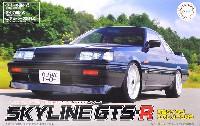 フジミ1/24 インチアップシリーズニッサン スカイライン GTS-R (HR31) 1987 2ドア スポーツクーペ