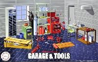 フジミガレージ&ツールガレージ & ツール