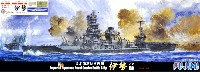 フジミ1/700 特シリーズ日本海軍 航空戦艦 伊勢 1944年10月 木甲板シール 金属砲身付き