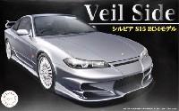 フジミ1/24 インチアップシリーズヴェイルサイド シルビア S15 エボリューション コンバットモデル