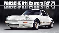 ポルシェ 911 カレラ RS '74