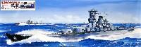 フジミ1/700 特シリーズ日本海軍 超弩級戦艦 武蔵 レイテ沖海戦時 木甲板シール 金属砲身付き